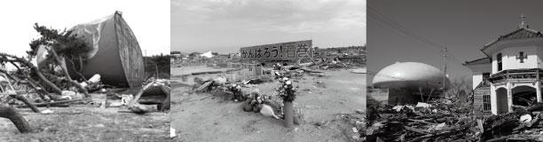 震災フォーラム_head
